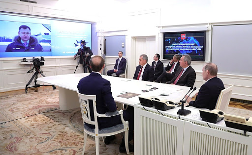 Video Conferencing in Russia